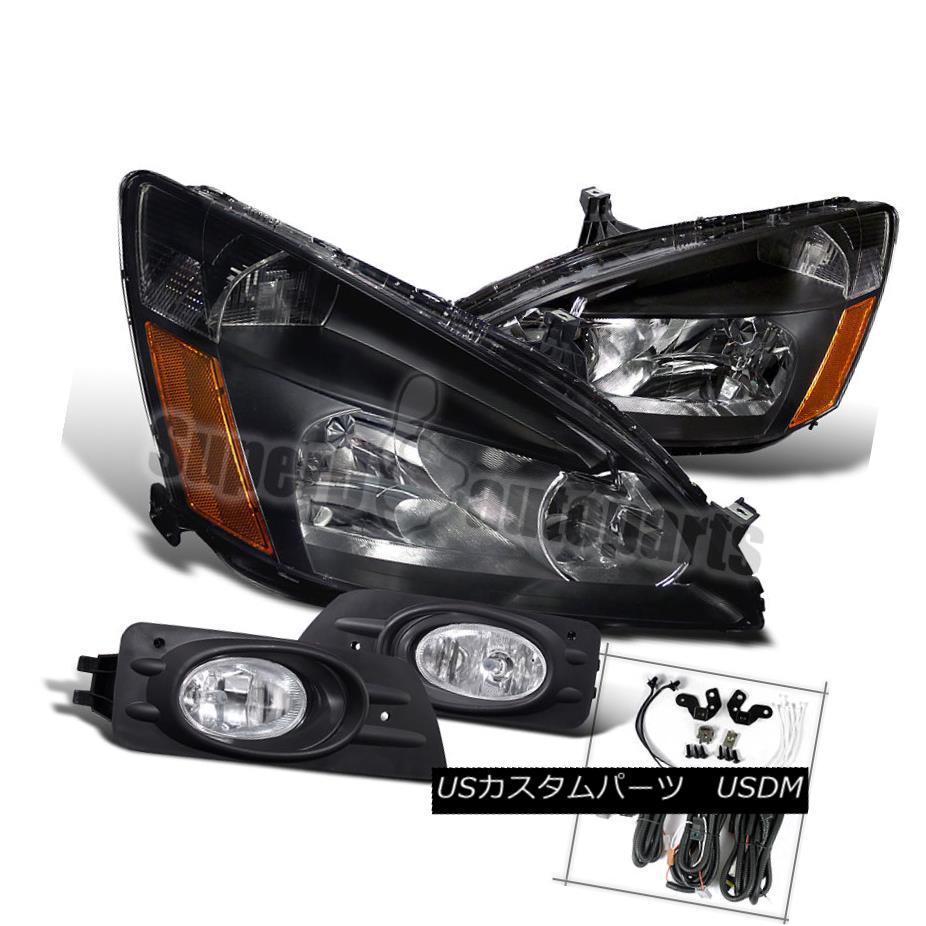 ヘッドライト For 2006-2007 Honda Accord 4DR Headlights Black+Clear Driving Bumper Fog Lamps 2006 - 2007年ホンダアコード4DRヘッドライトブラック+クリアドライビングバンパーフォグランプ