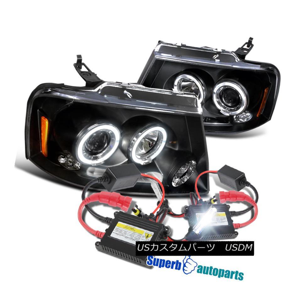 F150デュアルHalo HID Projector F150 LED Ford Black+H1 Dual Kit Headlights Slim 2004-2008 Halo ヘッドライト Ford LEDプロジェクターヘッドライトブラック+ 2004-2008 H1スリムHIDキット