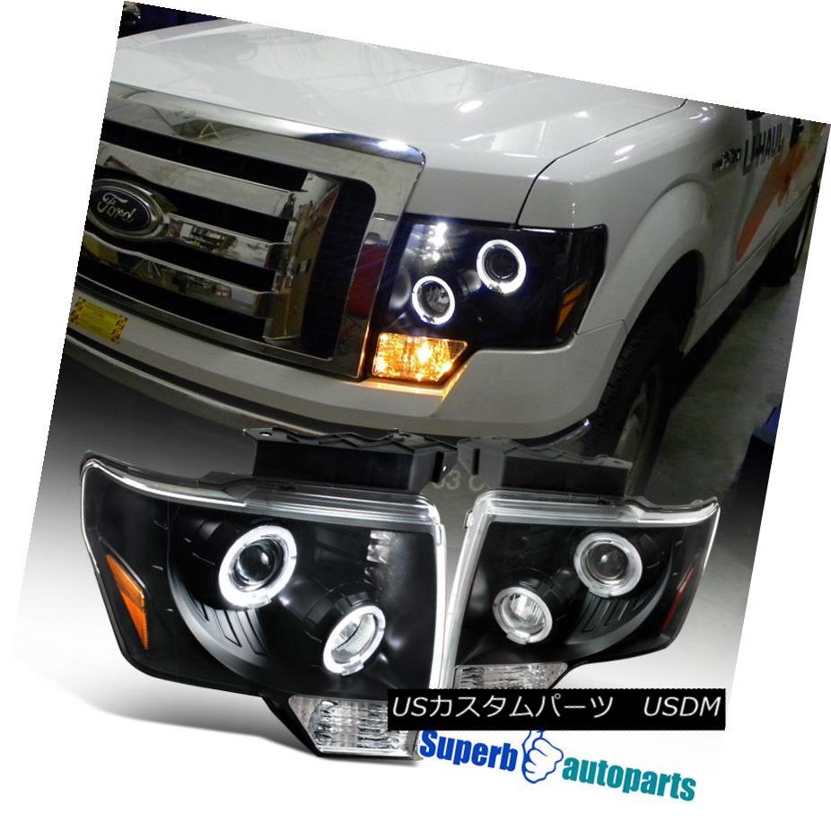 ヘッドライト 2009-2014 Ford F150 Euro Dual Halo LED Projector Headlights Black SpecD Tuning 2009-2014フォードF150ユーロデュアルハローLEDプロジェクターヘッドライトブラックスペックチューニング