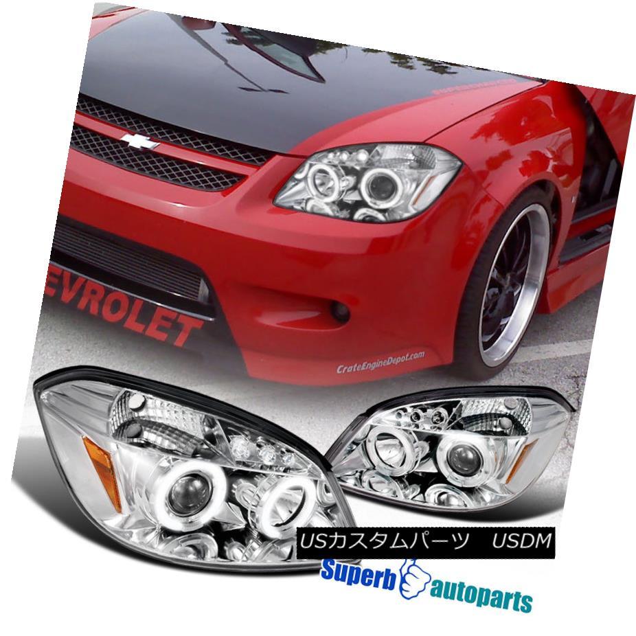 ヘッドライト 2005-2010 Chevy Cobalt/ 07-09 Pontiac G5 Halo LED Projector Headlights Chrome 2005-2010シボレーコバルト/ 07-09ポンティアックG5ハローLEDプロジェクターヘッドライトクローム