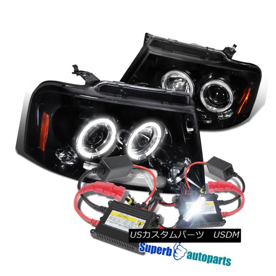 ヘッドライト 2004-2008 Ford F150 Halo Projector LED Headlights Glossy Black+H1 Slim HID Kit 2004-2008 Ford F150 HaloプロジェクターLEDヘッドライトGlossy Black + H1スリムHIDキット