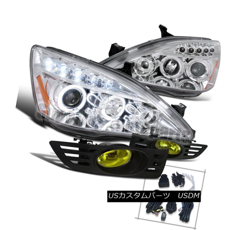 ヘッドライト For 2003-2005 Accord 2dr Coupe Projector Headlight Chrome+Fog Lights Yellow 2003?2005年アコード2drクーペプロジェクターヘッドライトクローム+フォグライトイエロー