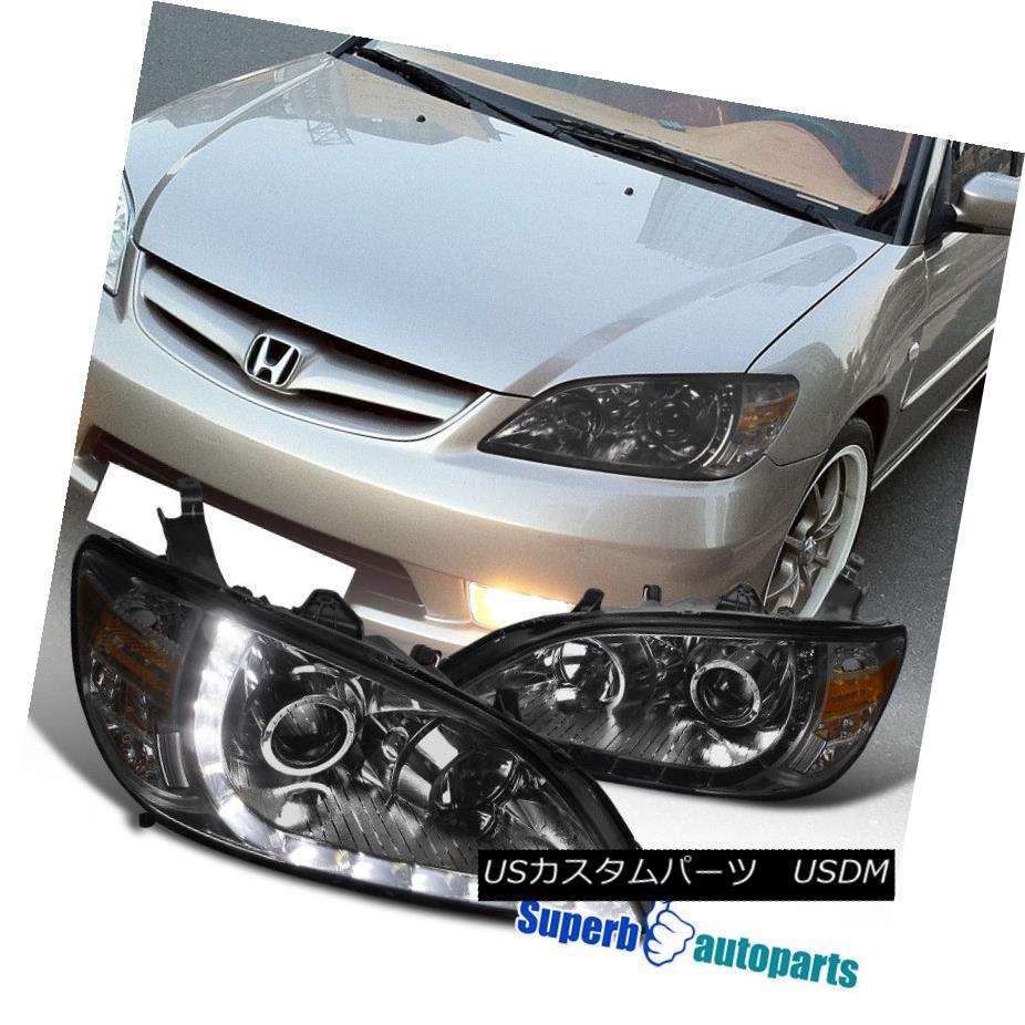 ヘッドライト For 2004-2005 Honda Civic R8 Style Led DRL Projector Head Lights Smoke 2004 - 2005年ホンダシビックR8スタイルLed DRLプロジェクターヘッドライトスモーク
