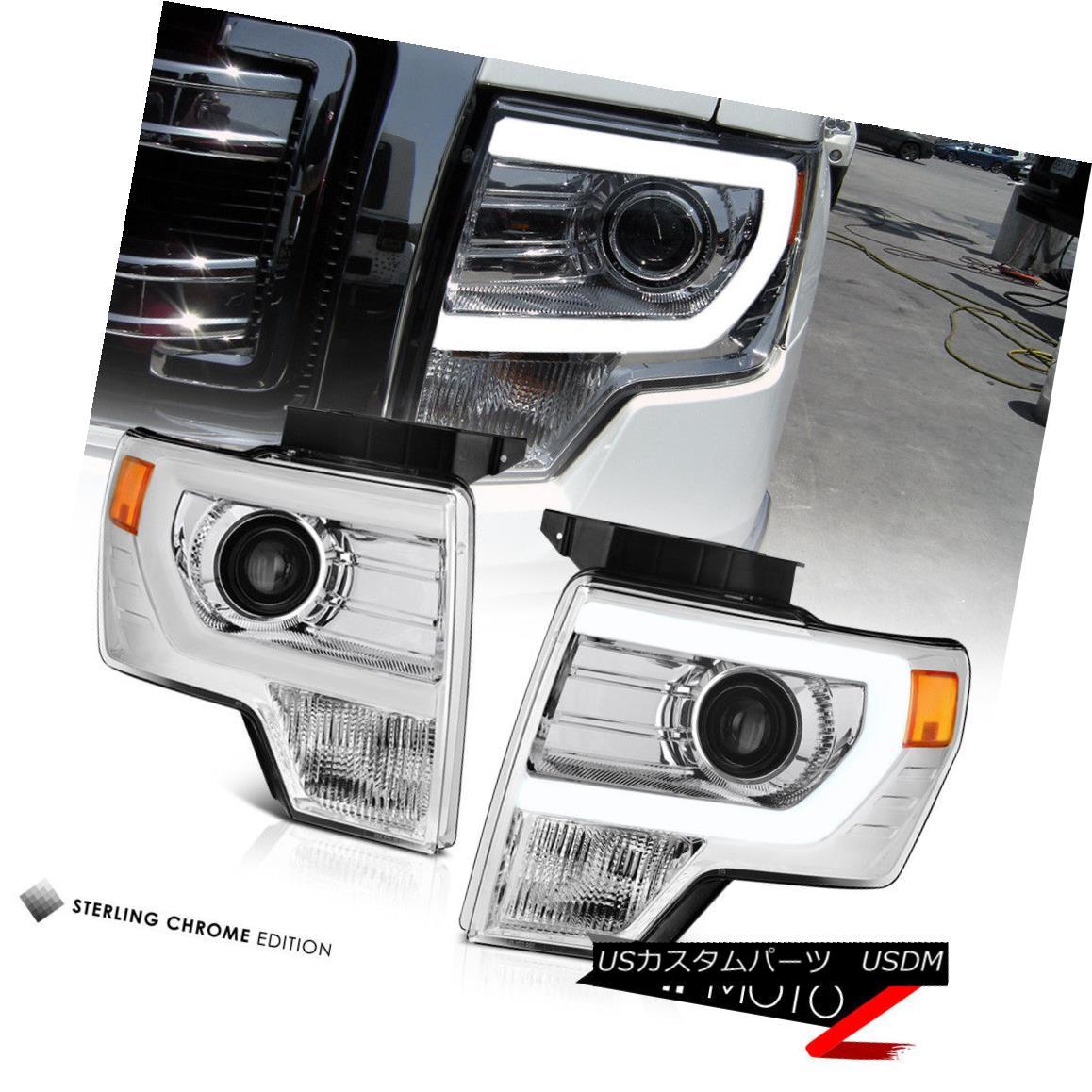 ヘッドライト [CHROME] 2009-2014 Ford F150 Plasma LED Tube Projector Headlights Left+Right SET [CHROME] 2009-2014 Ford F150プラズマチューブLEDプロジェクターヘッドライト左右セット