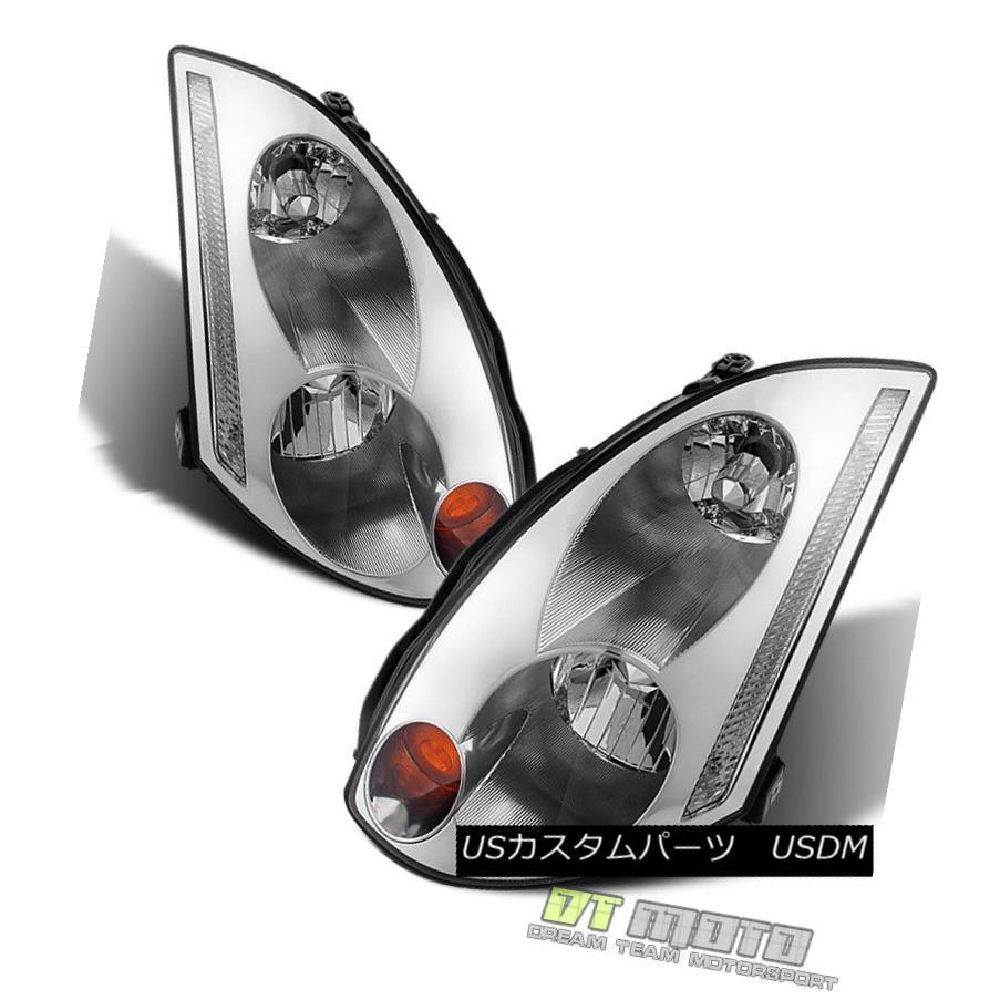 ヘッドライト For 2003 2004 2005 G35 2-Door Coupe [HID Model] Headlights Replacement Headlamps 2003年2004年G35 2ドアクーペ[HIDモデル]ヘッドライト代替ヘッドランプ
