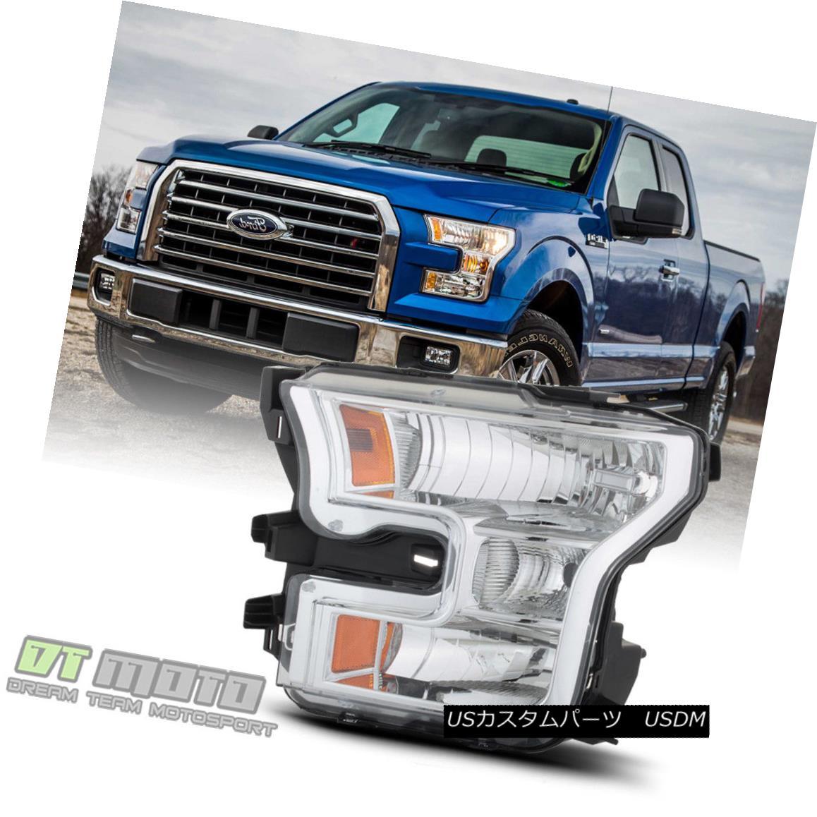 ヘッドライト 2015 2016 2017 Ford F150 Halogen Headlight Headlamp Replacement Left Driver Side 2015 2016 2017フォードF150ハロゲンヘッドライトヘッドランプ交換左ドライバ側