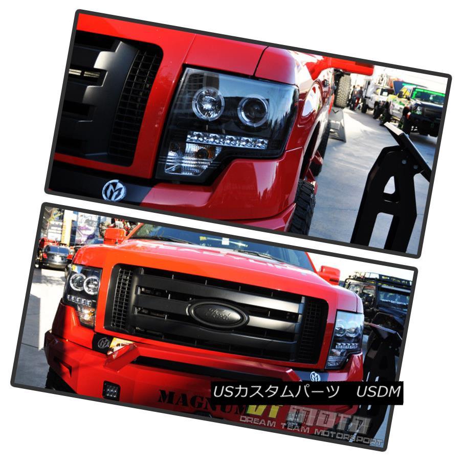 ヘッドライト Black 2009-2014 Ford F150 LED Halo Projector Headlights w/Daytime Running Lights ブラック2009-2014 Ford F150 Haloプロジェクターヘッドライト(デイタイムランニングライト付き)