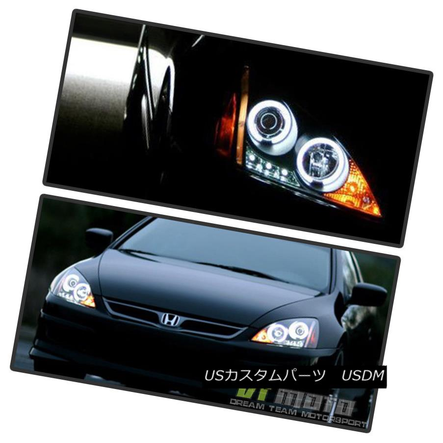 ヘッドライト For Black 2003-2007 Honda Accord LED Dual Halo Projector Headlights Left+Right ブラック2003-2007ホンダアコード用デュアルヘイロープロジェクターヘッドライト左+右