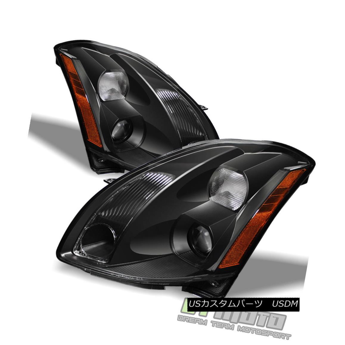 ヘッドライト For 2004-2006 Maxima Black JDM Headlights Headlamps Replacement 04-06 Left+Right 2004-2006 Maxima Black JDMヘッドライトヘッドランプ交換04-06 Left + Right