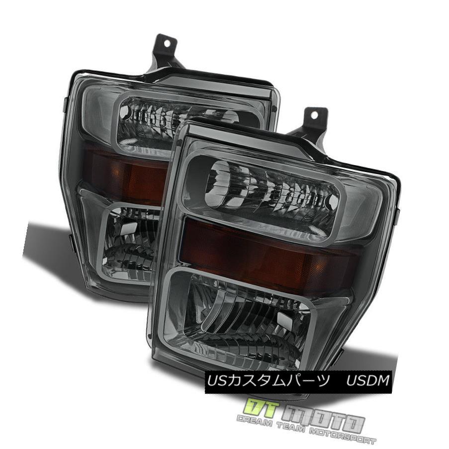 ヘッドライト Smoked 2008 2009 2010 Ford F250 F350 F450 Superduty Headlights Headlamps 08-10 スモーク2008 2009 2010フォードF250 F350 F450 Superdutyヘッドライトヘッドランプ08-10