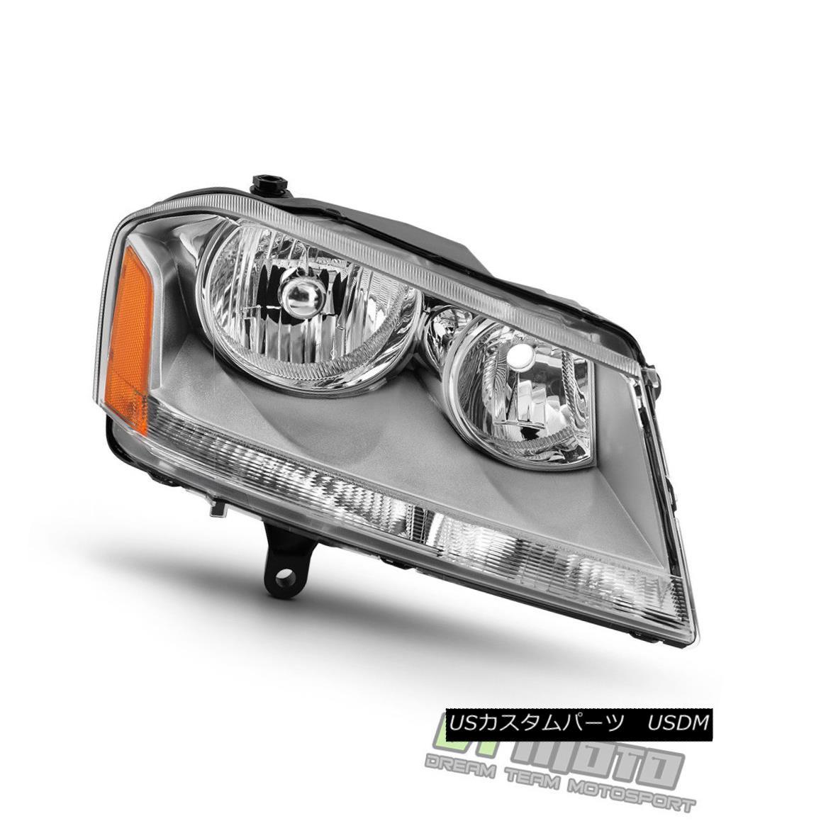 ヘッドライト 2008-2014 Dodge Avenger Headlight Headlamp Replacement 08-14 Passenger Side RH 2008-2014ダッジアヴェンジャーヘッドライトヘッドランプ交換08-14乗客側RH