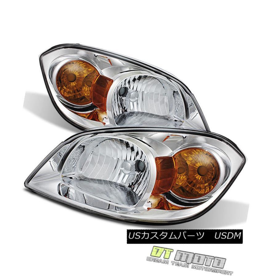ヘッドライト 2005-2010 Cobalt 07-10 Pontiac G5 05-06 Pursuit Crystal Headlights HeadLamp Pair 2005-2010コバルト07-10ポンティアックG5 05-06追求クリスタルヘッドライトヘッドランプペア