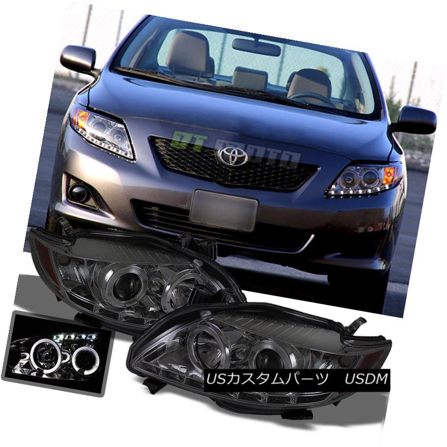 ヘッドライト Smoked 2009-2010 Toyota Corolla Halo Projector Headlights w/Daytime DRL LED sets Smoke 2009-2010トヨタカローラHaloプロジェクターヘッドライト(Daylight DRL LEDセット付)