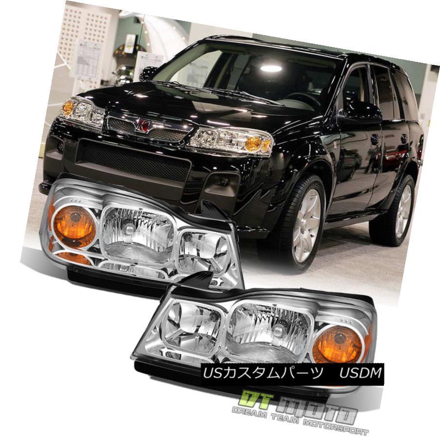 ヘッドライト 2006-2007 Saturn Vue Headlights Headlamps Replacement 06-07 Driver & Passenger 2006 - 2007年サターンVueヘッドライトヘッドランプ交換06-07ドライバー& 旅客