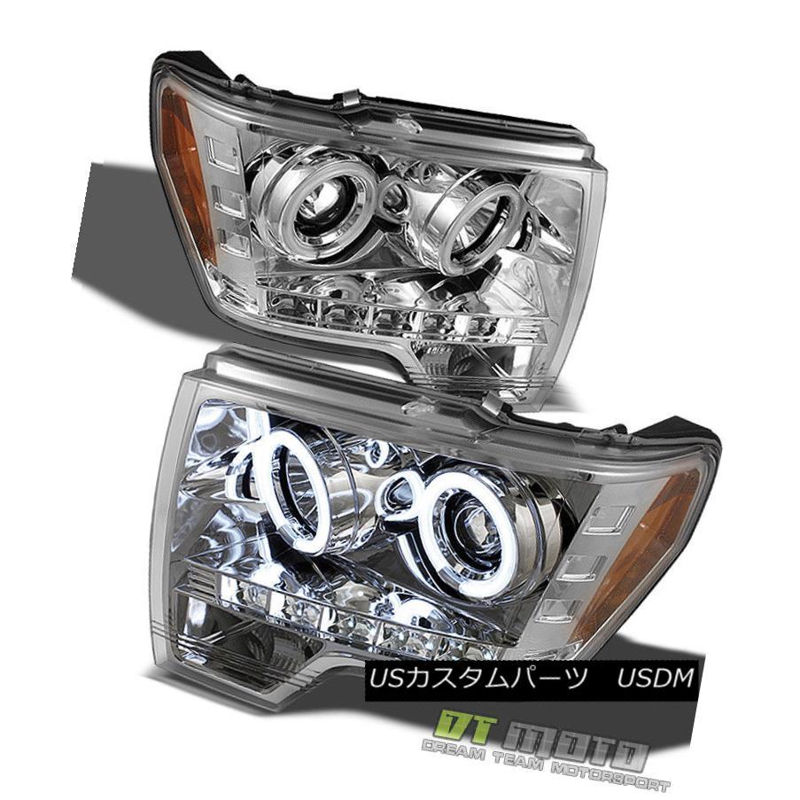 ヘッドライト 09-14 Ford F150 CCFL Halo Projector Headlights w/Daytime DRL Led Running Lights 09-14 Ford F150 CCFL Haloプロジェクターヘッドライト(Daylight DRL Ledランニングライト付き)