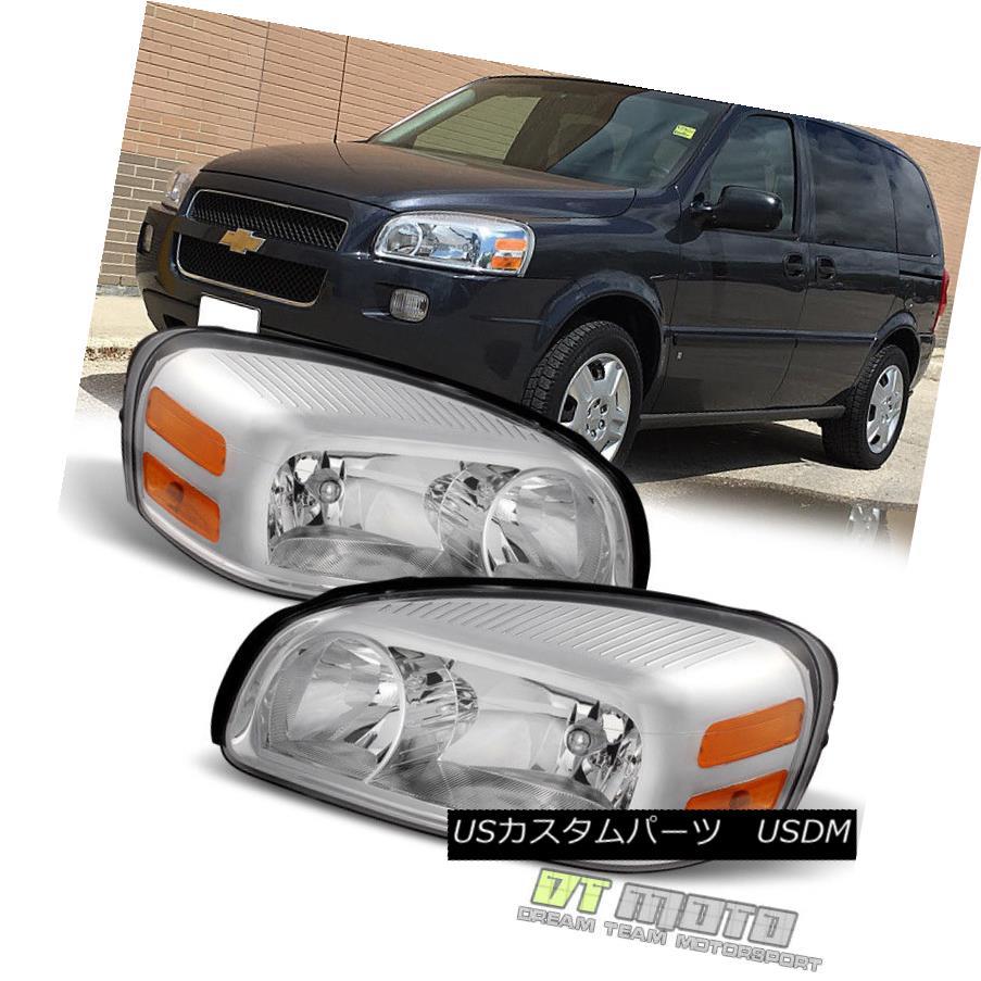 ヘッドライト 2005-2009 Uplander Montana 05-07 Terraza Relay Headlights Headlamps Left+Right 2005-2009 Uplander Montana 05-07 Terrazaリレーヘッドライトヘッドランプ左+右