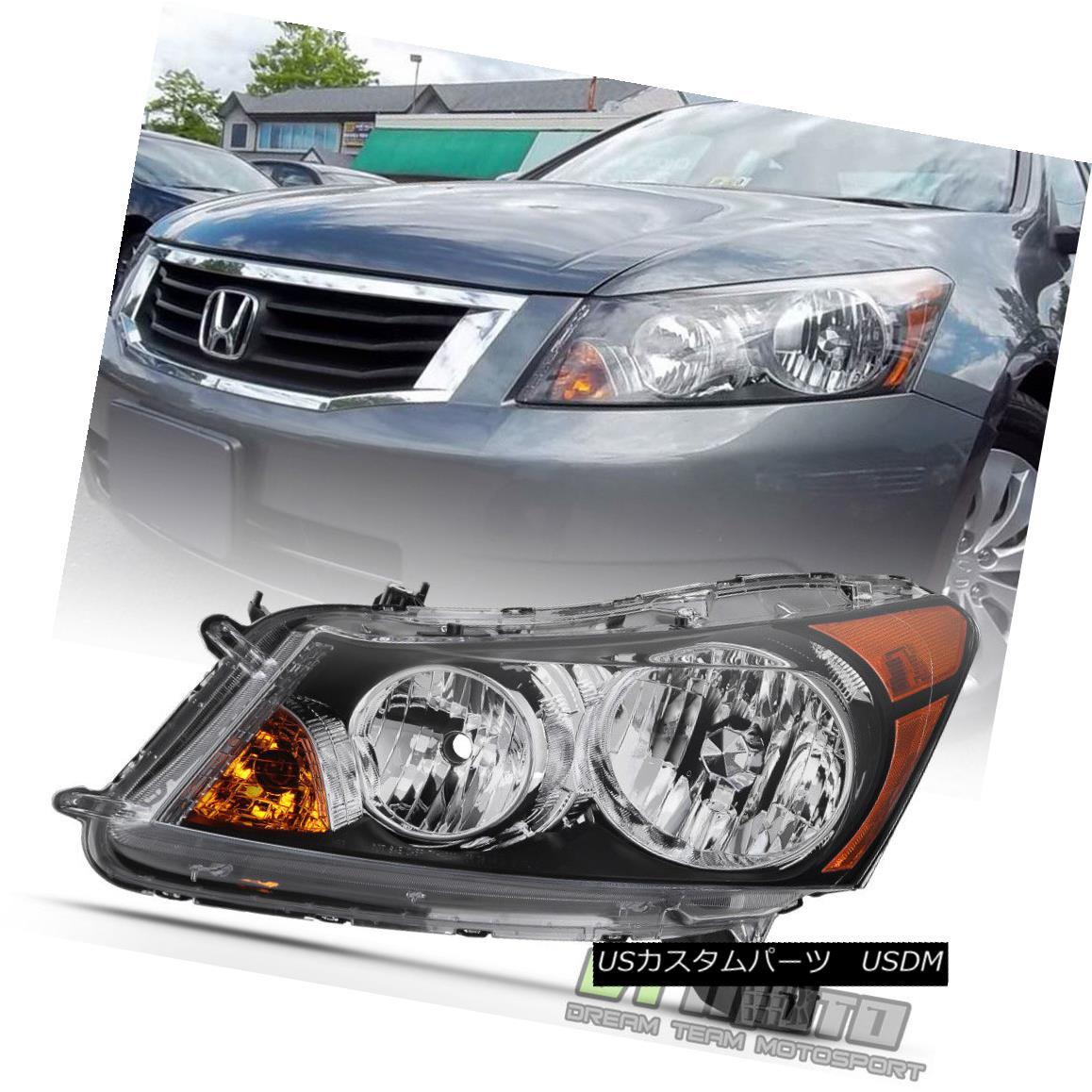 ヘッドライト For 2008 2009 2010 2011 2012 Honda Accord Sedan Headlight Headlamp Driver Side 2008年2009年2010年2011年2012年ホンダアコードセダンヘッドライトヘッドランプドライバ側