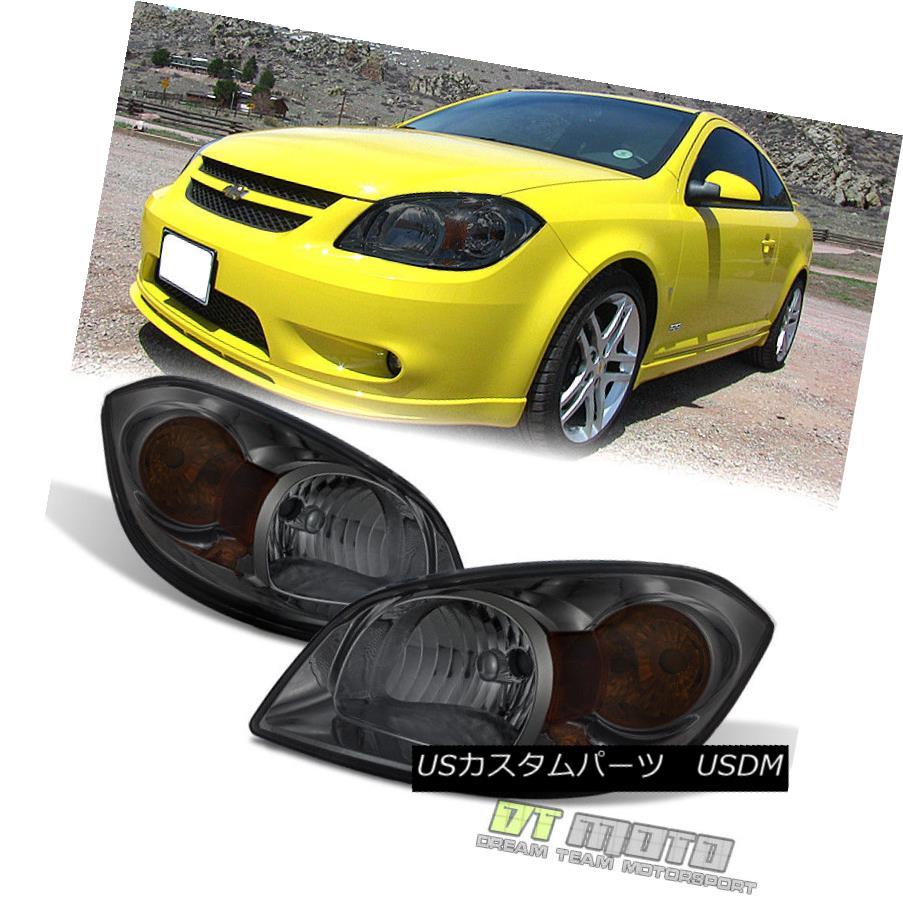 ヘッドライト Smoked 2005-2010 Chevy Cobalt 07-10 Pontiac G5 Headlights Replacement Left+Right スモーク2005-2010シボレーコバルト07-10ポンティアックG5ヘッドライト交換左+右