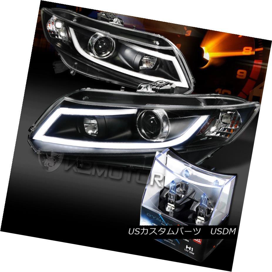 ヘッドライト For 12-15 Civic Black LED Light Bar Projector Headlights+H1 Halogen Bulbs 12-15シビックブラックLEDライトバープロジェクターヘッドライト+ H1ハロゲン電球用