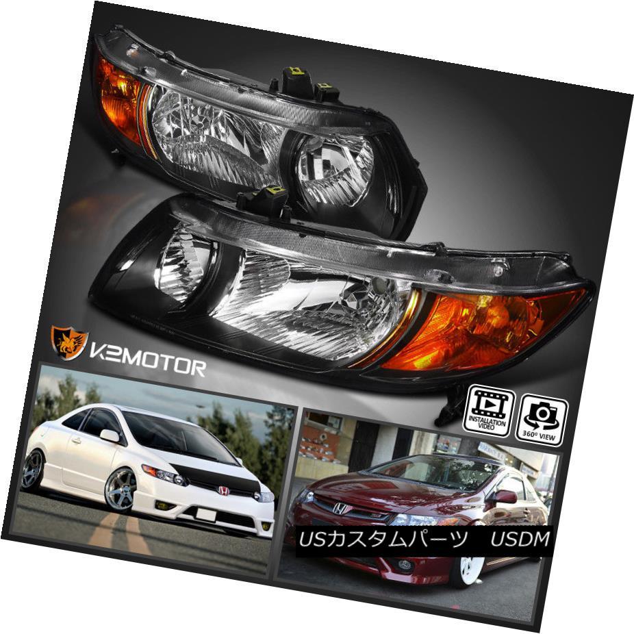 ヘッドライト 2006-2011 For Honda Civic Coupe 2Dr Headlights Head Lamps JDM Black Left+Right ホンダシビッククーペのための2006?2011年2DrヘッドライトヘッドランプJDMブラック左+右