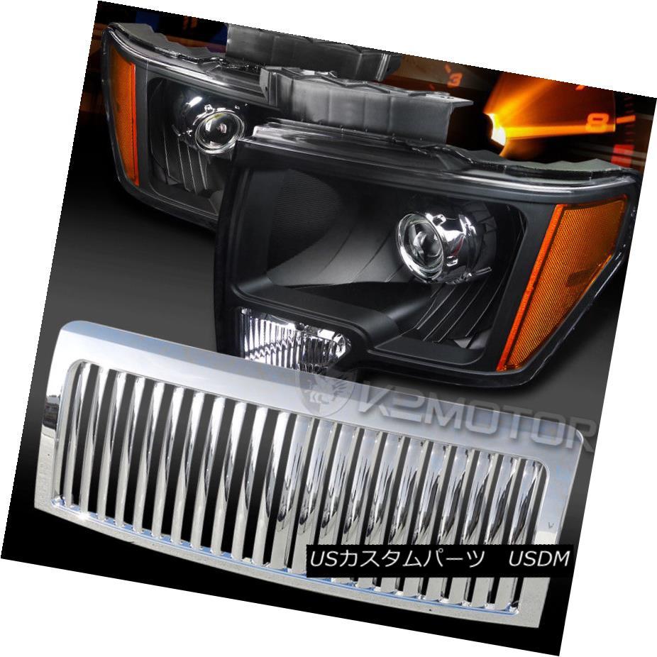 ヘッドライト 09-14 F150 Black Retrofit Projector Headlights+Chrome Vertical Hood Grille 09-14 F150ブラックレトロフィットプロジェクターヘッドライト+ Chr  ome垂直フードグリル