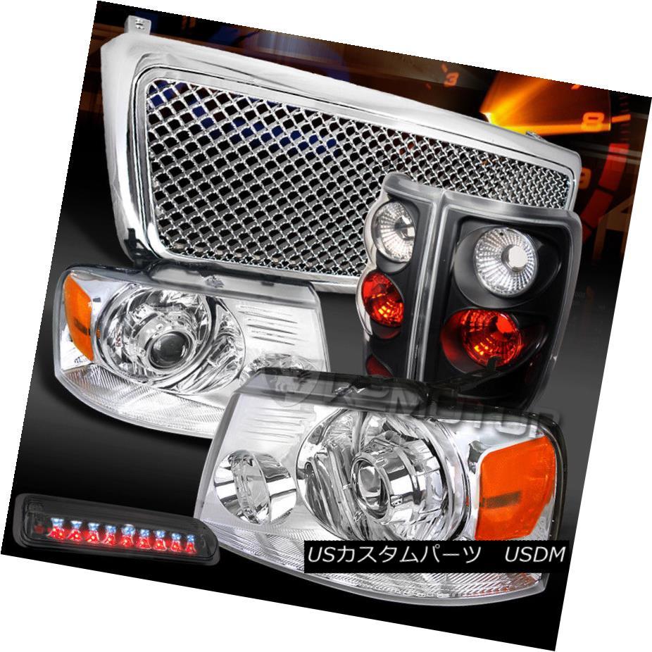 ヘッドライト 04-08 F150 Chrome Projector Headlights+Grille+Smoke LED 3rd Stop+Black Tail Lamp 04-08 F150クロームプロジェクターヘッドライト+グリル lle +スモークLED 3ストップ+ブラックテールランプ