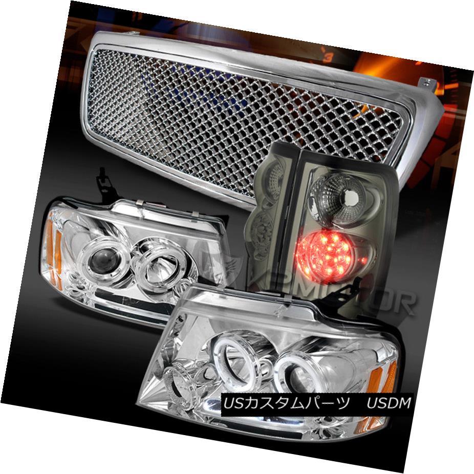 ヘッドライト 04-08 F150 Chrome Halo Projector Headlights+Mesh Grille+Smoke LED Tail Lamps 04-08 F150クロームハロープロジェクターヘッドライト+メス hグリル+スモークLEDテールランプ