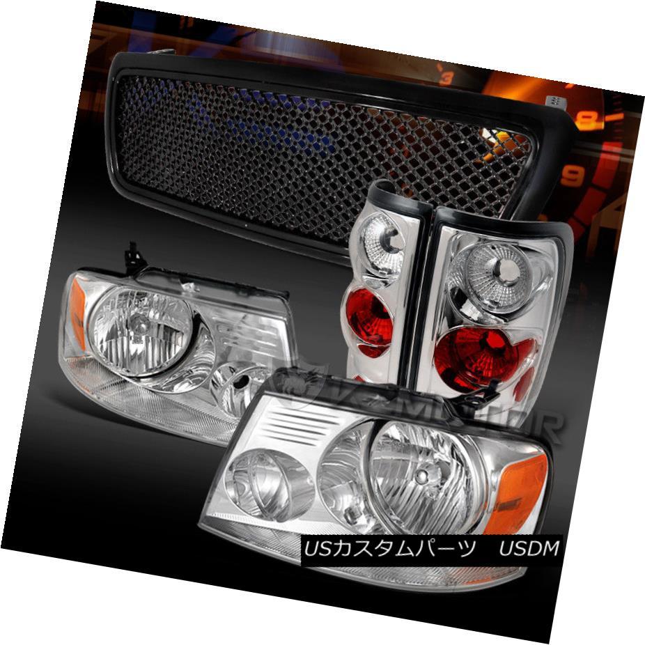 ヘッドライト 04-08 Ford F150 Chrome Projector Headlights+Tail Lamps+Black Mesh Grille 04-08フォードF150クロームプロジェクターヘッドライト+タイ lランプ+ブラックメッシュグリル