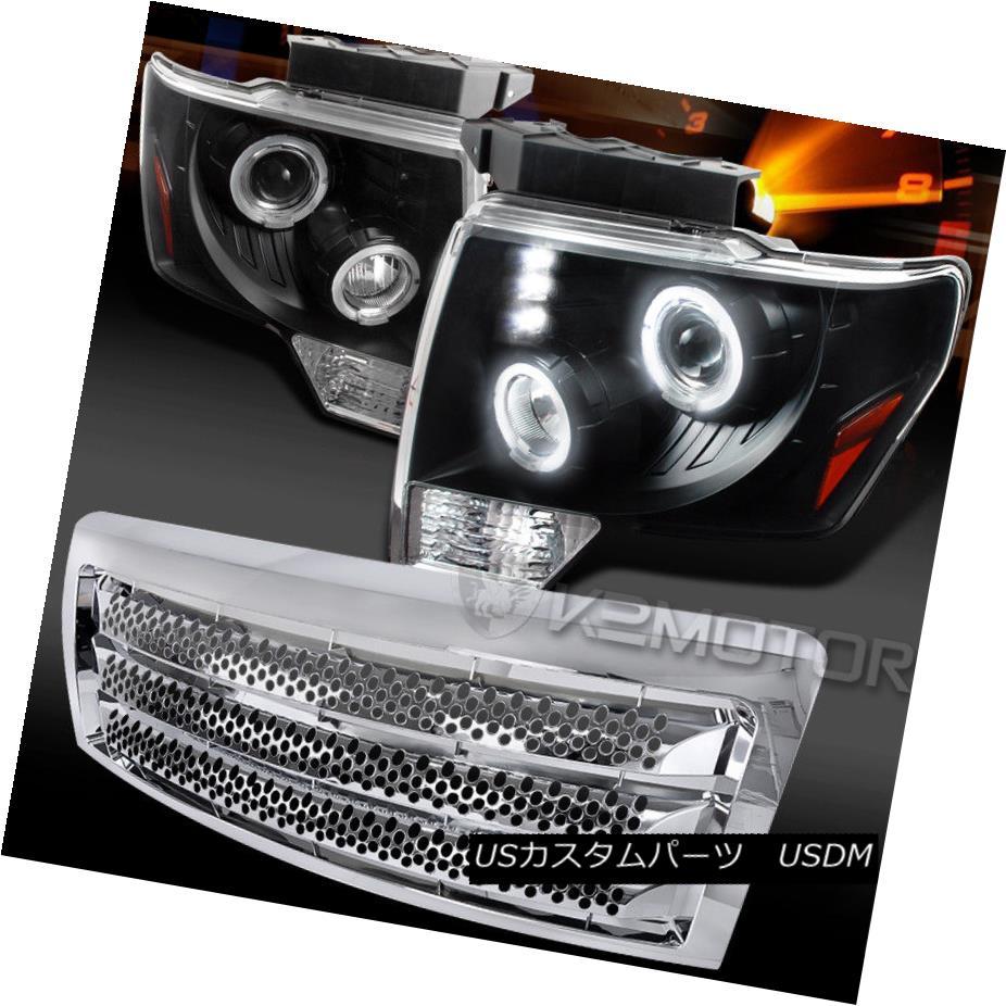 ヘッドライト 09-14 F150 Black Halo LED Projector Headlights+Chrome Round Hole Style Grille 09-14 F150ブラックハローLEDプロジェクターヘッドライト+ Chr  ome丸穴スタイルグリル