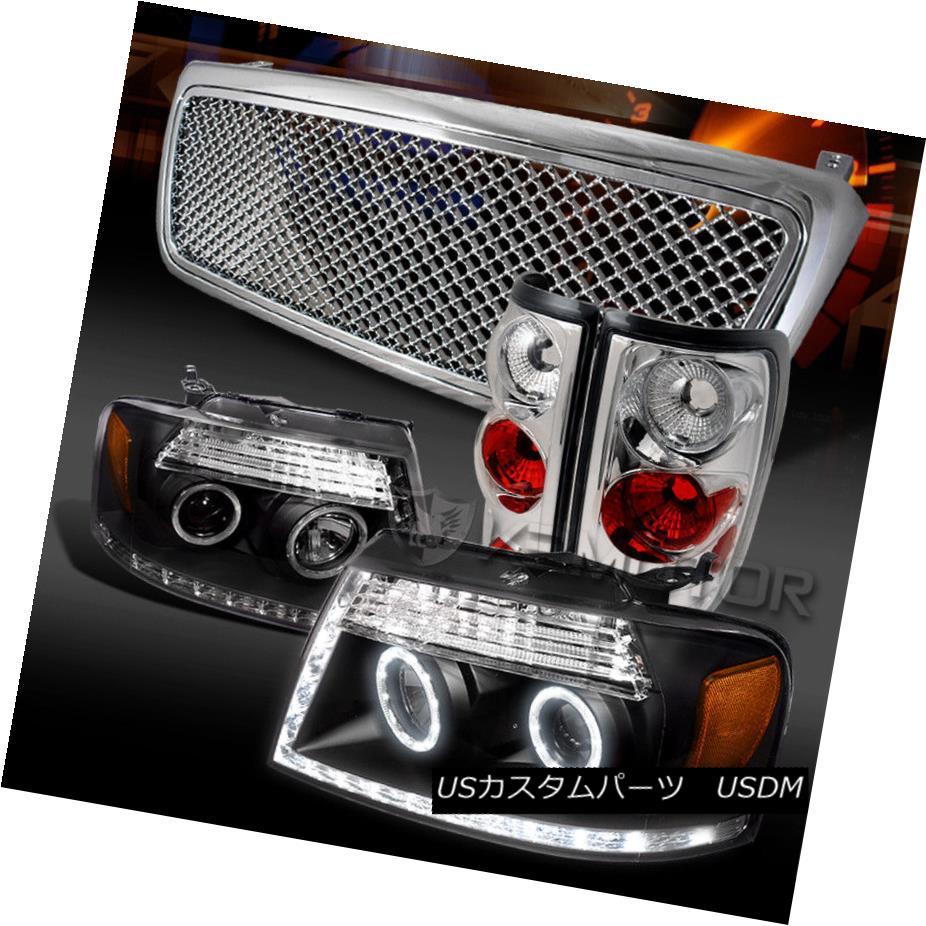 ヘッドライト 04-08 F150 Black LED DRL Projector Headlights+Chrome Mesh Grille+Tail Lamps 04-08 F150ブラックLED DRLプロジェクターヘッドライト+ Chr  omeメッシュグリル+テールランプ