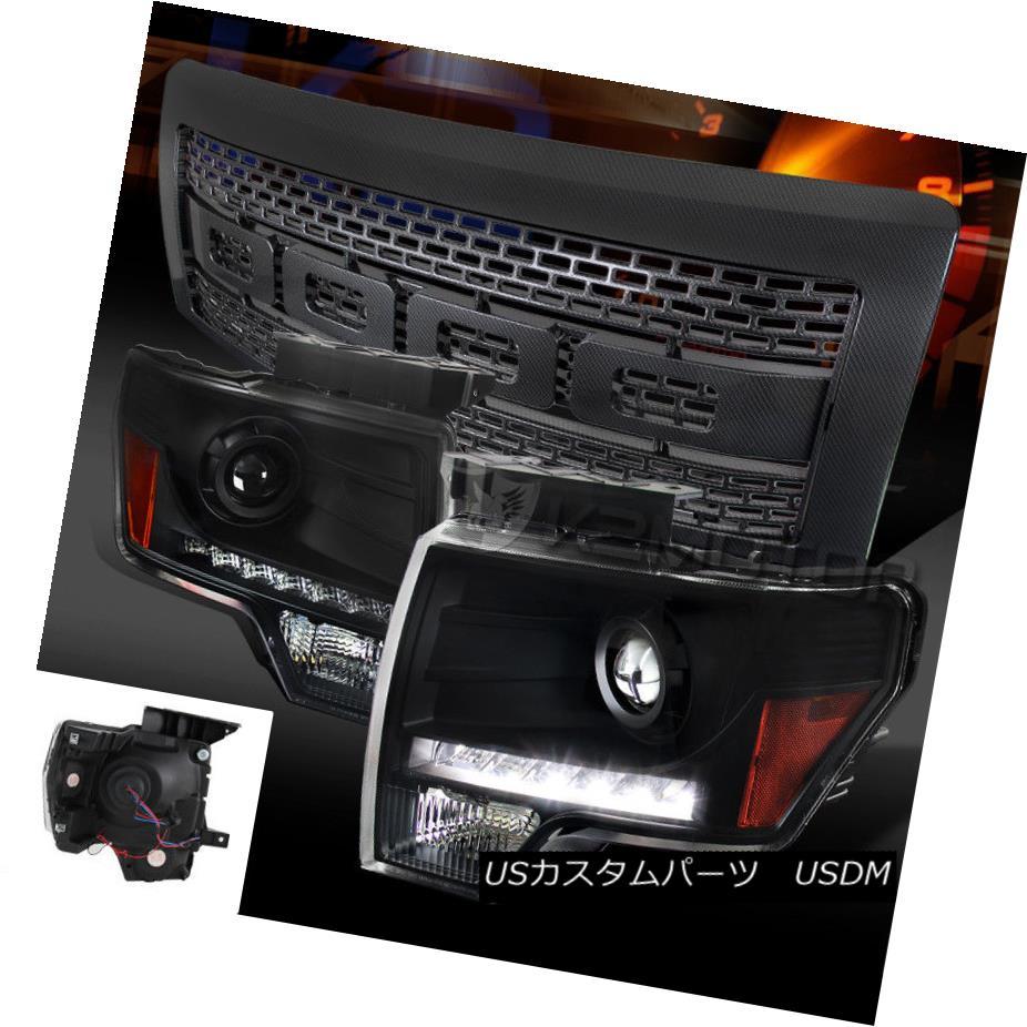 ヘッドライト 09-14 F150 Black LED DRL Strip Projector Headlights+Raptor Style CF Look Grille 09-14 F150ブラックLED DRLストリッププロジェクターヘッドライト+ラップ tor Style CF Look Grille