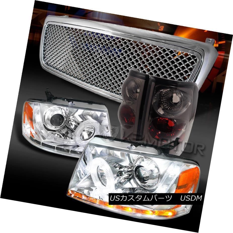 ヘッドライト 04-08 F150 Chrome SMD LED Projector Headlights+Mesh Grille+Smoke Tail Lamps 04-08 F150 Chrome SMD LEDプロジェクターヘッドライト+メス hグリル+煙テールランプ