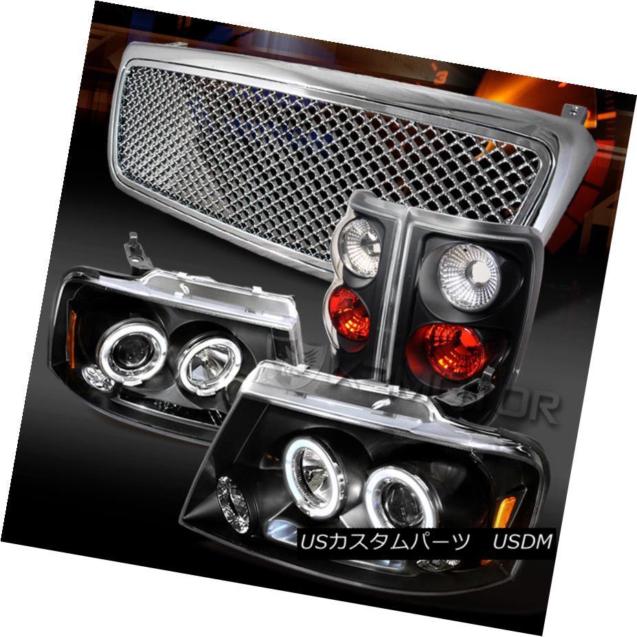 ヘッドライト 04-08 F150 Black LED Halo Projector Headlights+Tail Lamps+Chrome Mesh Grille 04-08 F150ブラックLEDハロープロジェクターヘッドライト+タイ lランプ+クロムメッシュグリル