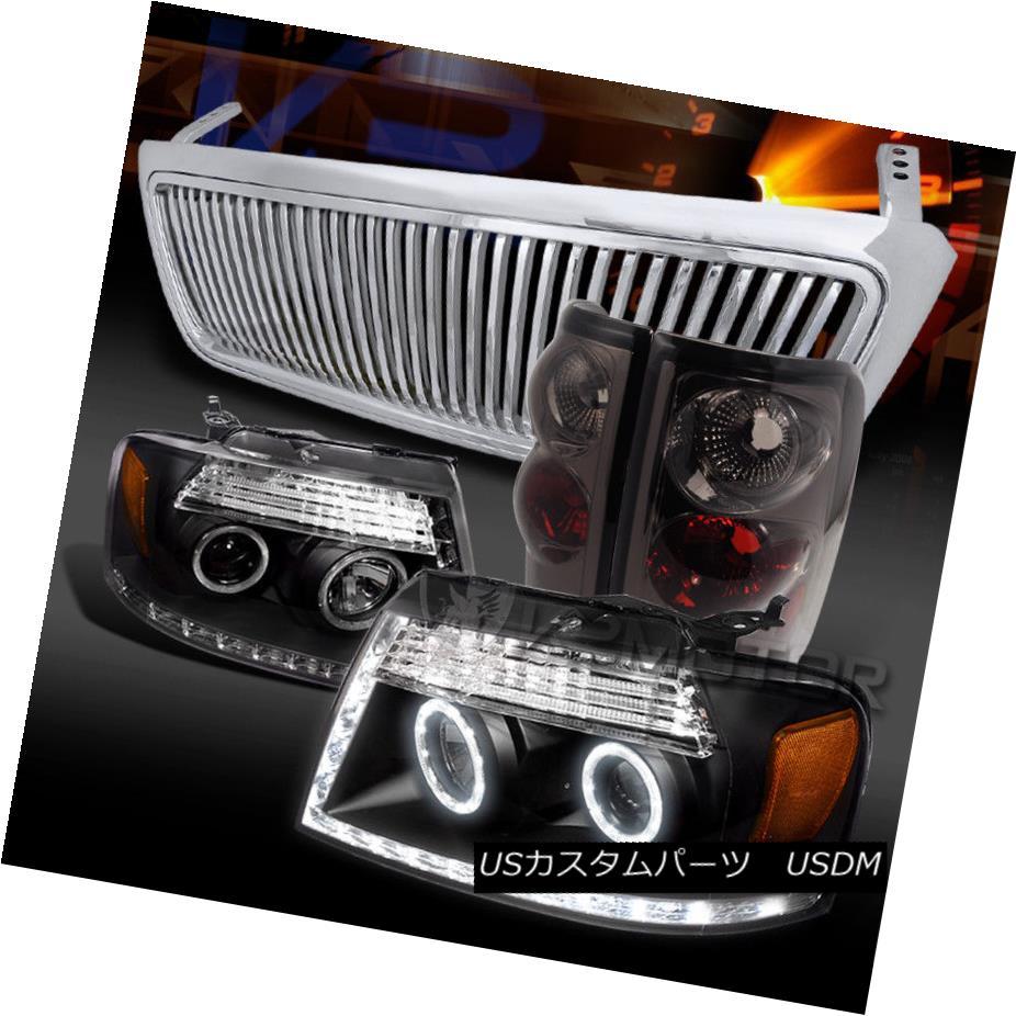 ヘッドライト 04-08 F150 Black LED DRL Projector Headlights+Vertical Grille+Smoke Tail Lamps 04-08 F150ブラックLED DRLプロジェクターヘッドライト+ Ver ticalグリル+煙テールランプ