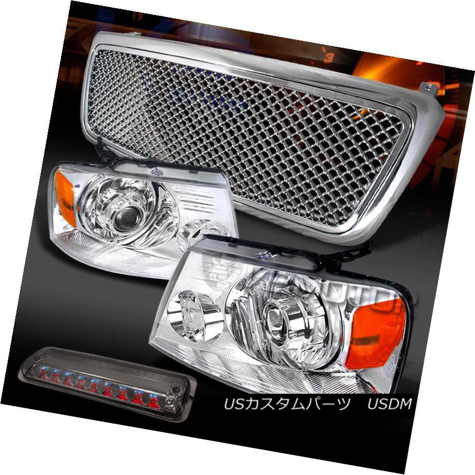 ヘッドライト 04-08 F150 Chrome Projector Headlights+Mesh Grille+Smoke LED 3rd Brake 04-08 F150クロームプロジェクターヘッドライト+メス hグリル+スモークLED第3ブレーキ