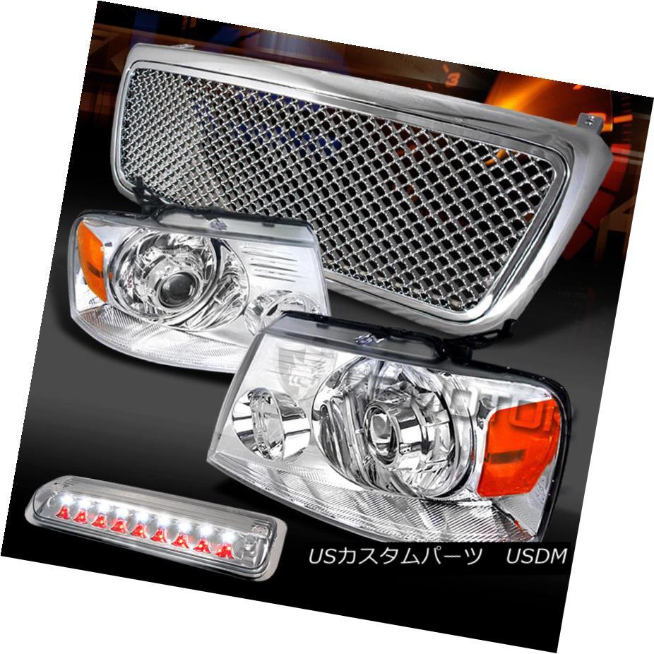 ヘッドライト 04-08 F150 Chrome Projector Headlights+Mesh Grille+Clear LED 3rd Brake 04-08 F150クロームプロジェクターヘッドライト+メス hグリル+クリアLED第3ブレーキ