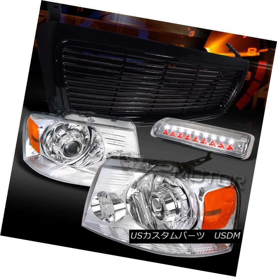 ヘッドライト 04-08 F150 Chrome Projector Headlights+LED 3rd Brake Lamp+Black Hood Grille 04-08 F150クロームプロジェクターヘッドライト+ LED第3ブレーキランプ+ブラックフードグリル
