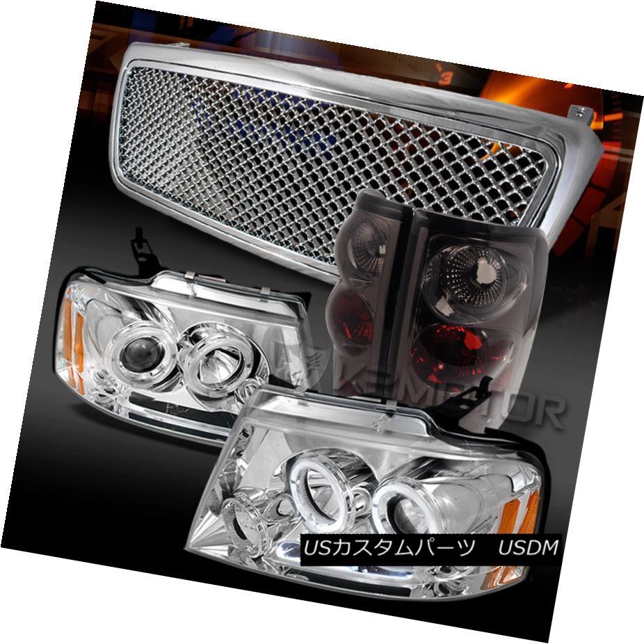 ヘッドライト 04-08 F150 Chrome LED DRL Projector Headlights+Mesh Grille+Smoke Tail Lamps 04-08 F150クロームLED DRLプロジェクターヘッドライト+メス hグリル+煙テールランプ