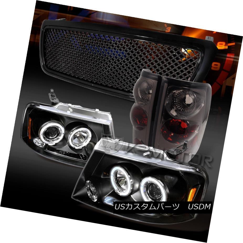 ヘッドライト 04-08 F150 Black Halo LED Projector Headlights+Grille+Smoke Tail Lamps 04-08 F150ブラックハローLEDプロジェクターヘッドライト+グリル lle +煙テールランプ