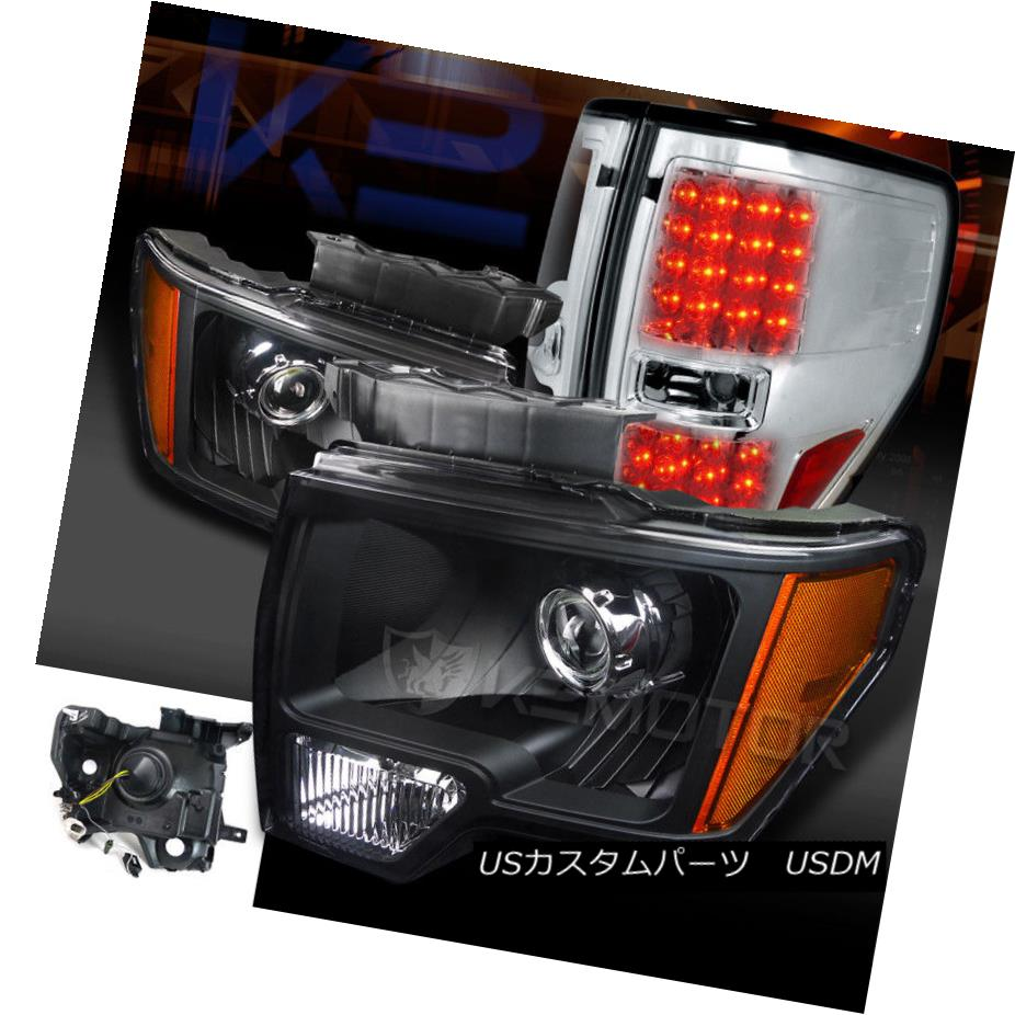 ヘッドライト 09-14 F150 Black Custom Retrofit Style Projector Headlights+Clear LED Tail Lamps 09-14 F150ブラックカスタムレトロフィットスタイルプロジェクターヘッドライト+ Cle  ar LEDテールランプ