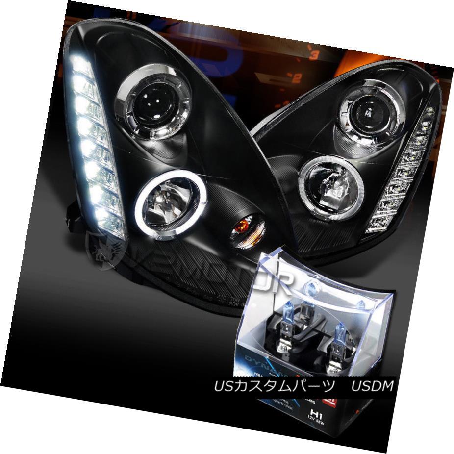 ヘッドライト For 05-06 G35 4Dr Black LED Halo Projector Headlights+H1 Halogen Bulbs 05-06 G35 4DrブラックLEDハロープロジェクターヘッドライト+ H1ハロゲン電球
