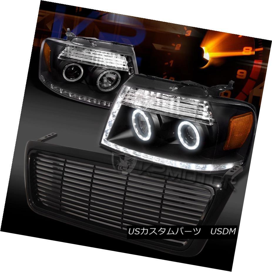 ヘッドライト 2004-2008 Ford F150 Black LED DRL Projector Headlights+Black ABS Billet Grille 2004-2008 Ford F150ブラックLED DRLプロジェクターヘッドライト+ Bla  ck ABS Billet Grille
