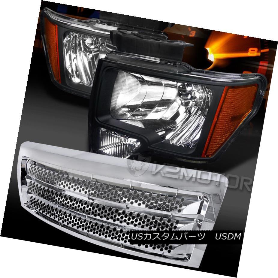 ヘッドライト 09-14 F150 Black Crystal Headlights+Chrome Round Hole Style Hood Grille 09-14 F150ブラッククリスタルヘッドライト+ Chr  ome丸穴式フードグリル