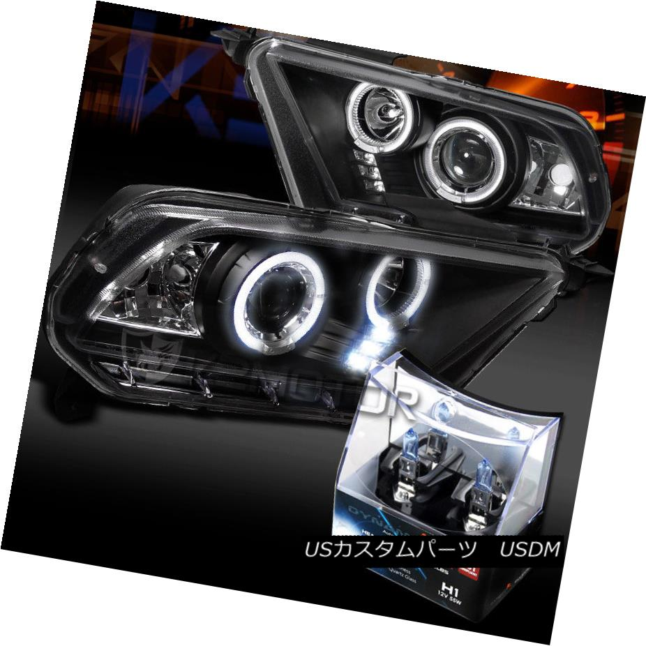 ヘッドライト 10-14 Ford Mustang Black LED Halo Projector Headlights+H1 Halogen Bulbs 10-14フォードマスタングブラックLEDハロープロジェクターヘッドライト+ H1ハロゲン電球