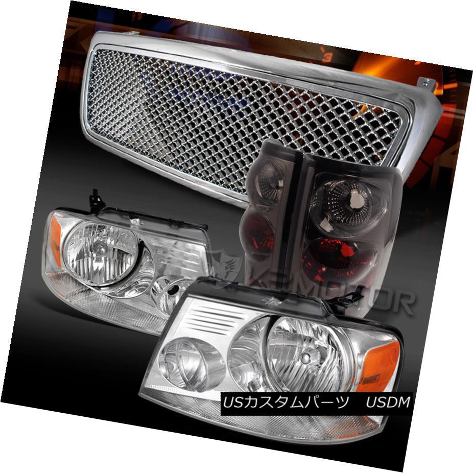 ヘッドライト 04-08 Ford F150 Chrome Headlights+Mesh Hood Grille+Smoke Tail Lamps 04-08 Ford F150クロームヘッドライト+メス hフードグリル+スモークテールランプ