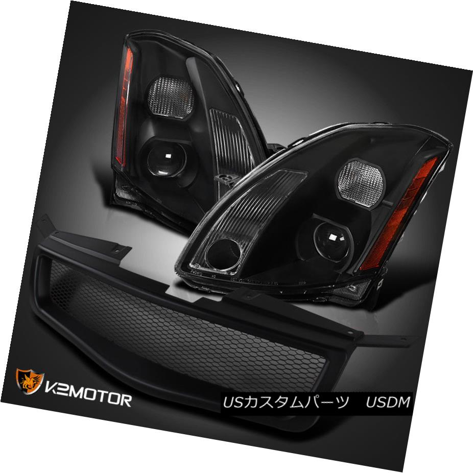 ヘッドライト For Maxima 04-06 Black Projector Headlights Pair+Black Front Hood Upper Grille Maxima 04-06ブラックプロジェクターヘッドライトペア+ブラックフロントフードアッパーグリル