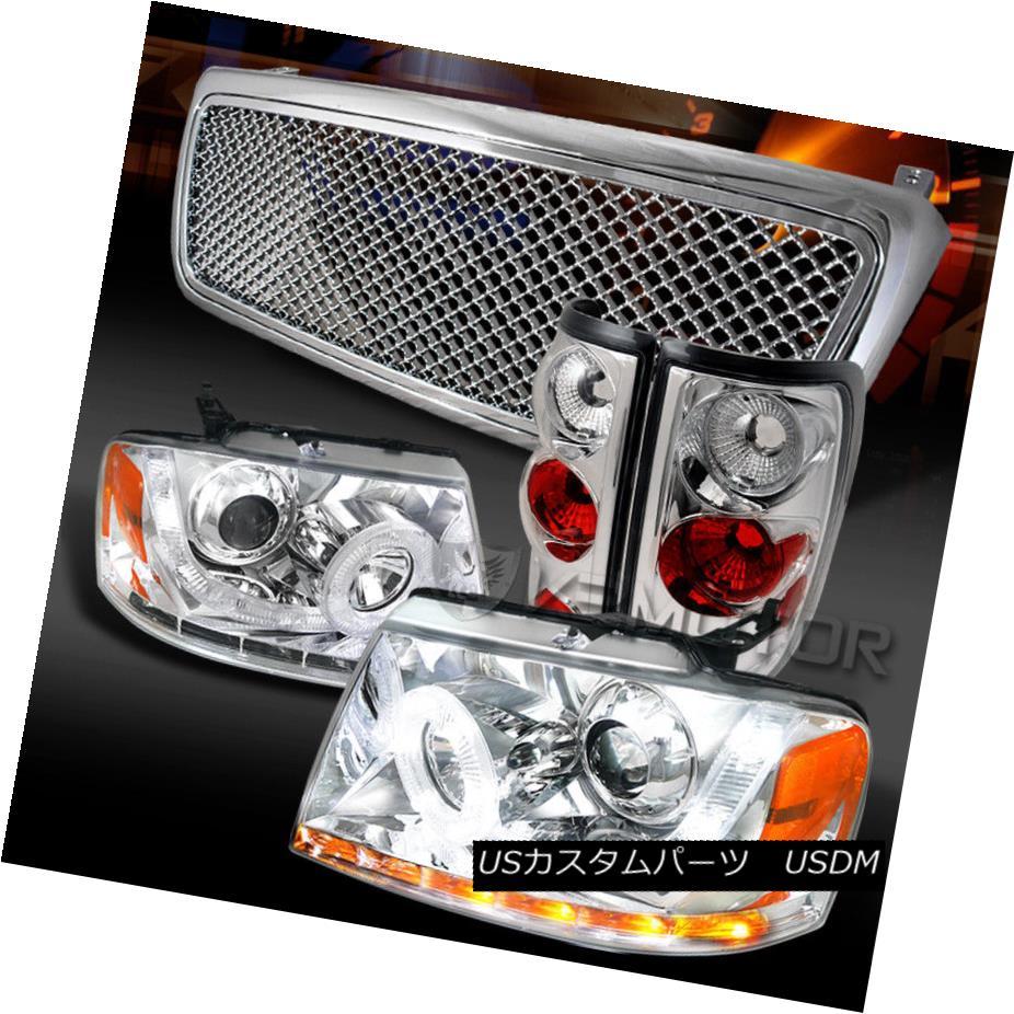 ヘッドライト 04-08 F150 Chrome SMD LED Signal Projector Headlights+Tail Lamps+Mesh Grille 04-08 F150クロムSMD LEDプロジェクターヘッドライト+タイ lランプ+メッシュグリル