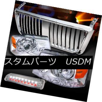 ヘッドライト 04-08 F150 Chrome Projector Headlights+Vertical Grille+LED 3rd Brake Lamp 04-08 F150クロームプロジェクターヘッドライト+ Ver  tical Grille + LED第3ブレーキランプ