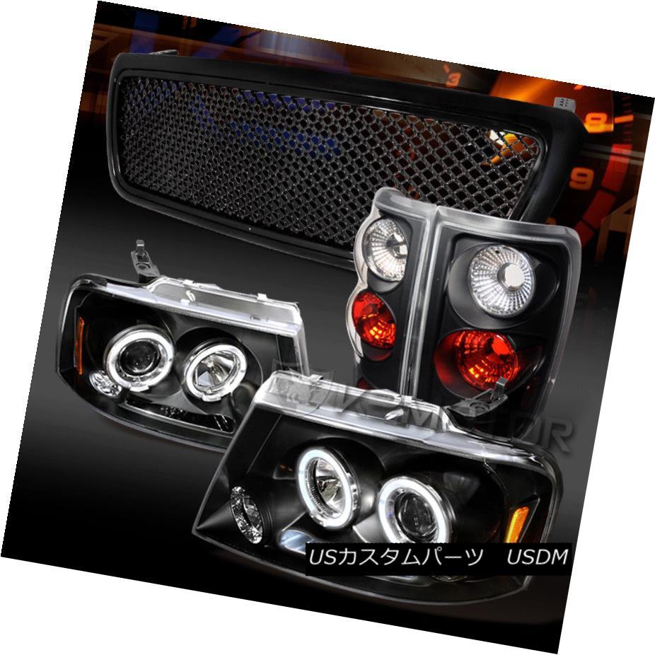 ヘッドライト 04-08 F150 Black Dual Halo LED Projector Headlights+Tail Lamps+Mesh Grille 04-08 F150ブラックデュアルハローLEDプロジェクターヘッドライト+タイ lランプ+メッシュグリル