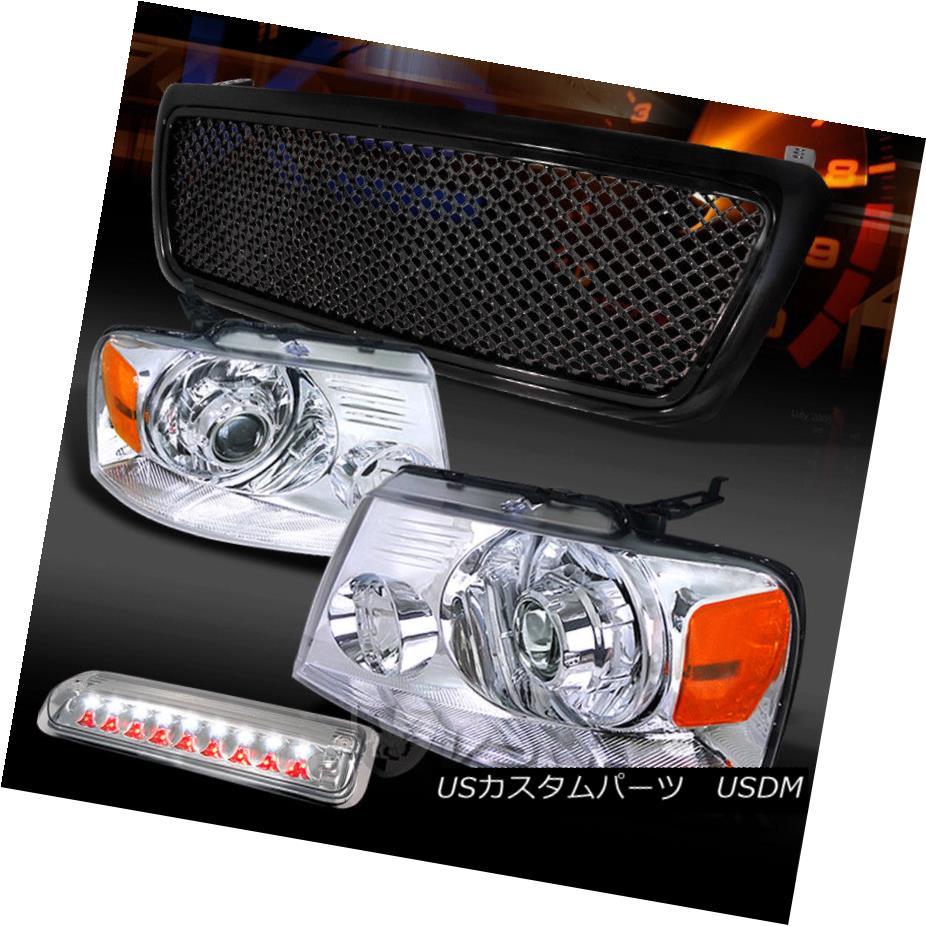 ヘッドライト 04-08 Ford F150 Chrome Projector Headlights+LED 3rd Brake+Black Mesh Grille 04-08フォードF150クロームプロジェクターヘッドライト+ LED第3ブレーキ+ブラックメッシュグリル